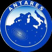 antares-logo-transparent